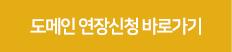 notice_star_renew_02.jpg