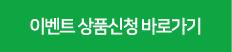 notice_star_03.jpg